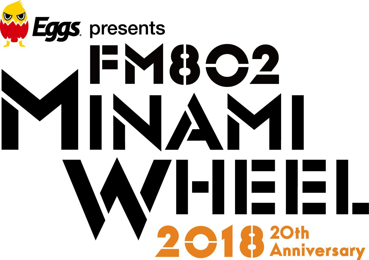Eggs presents FM802 MINAMI WHEEL 2018 EXTRA EDITIONに出演決定!
