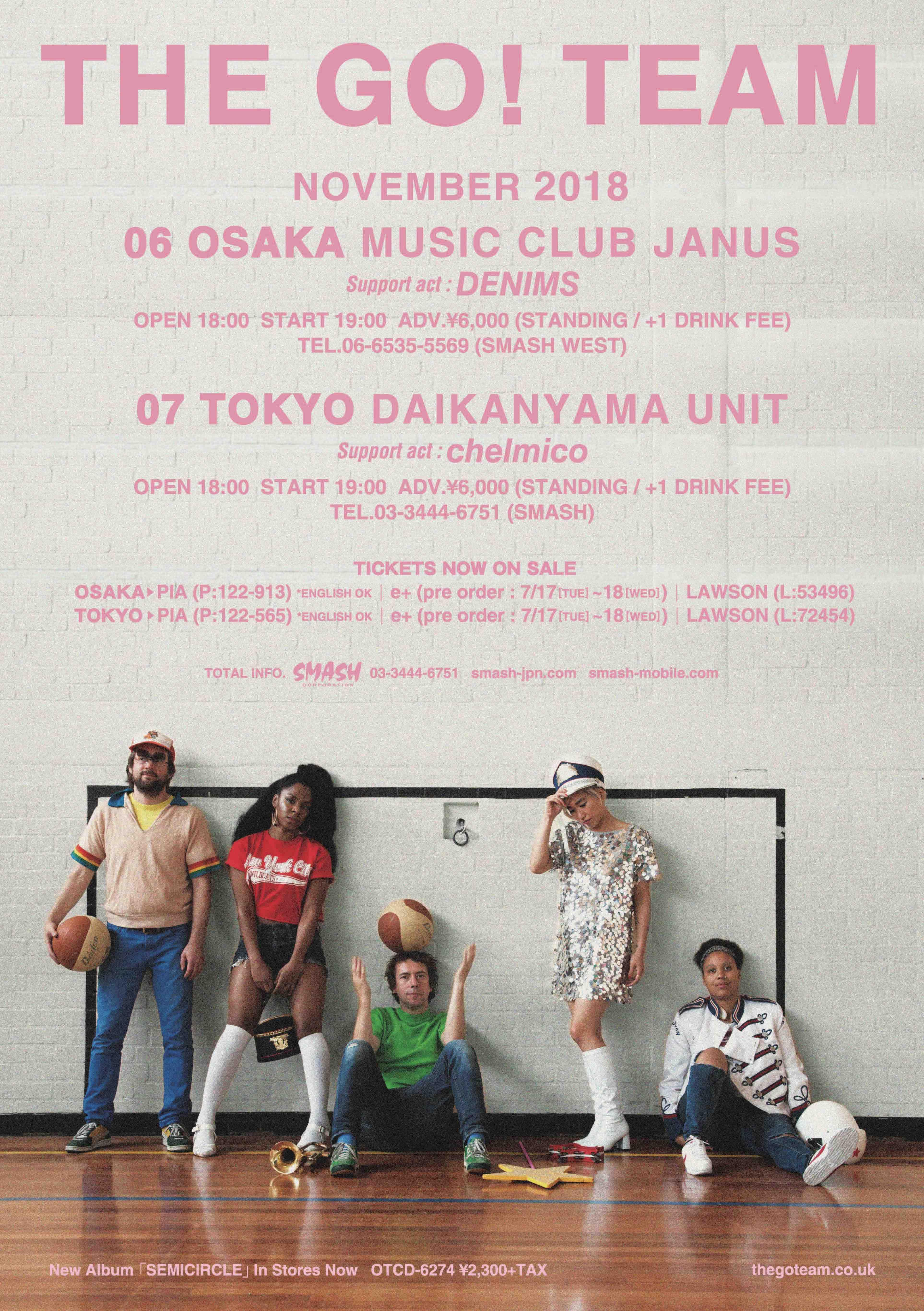 The Go! Teamのジャパンツアー東京公演にサポートアクト!