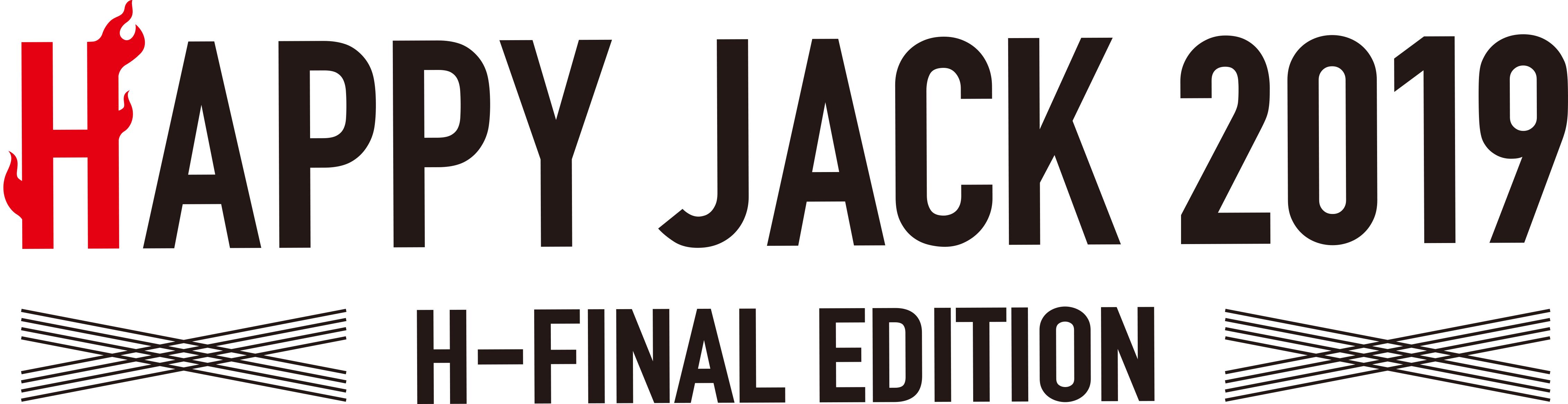 HAPPY JACK 2019に出演!