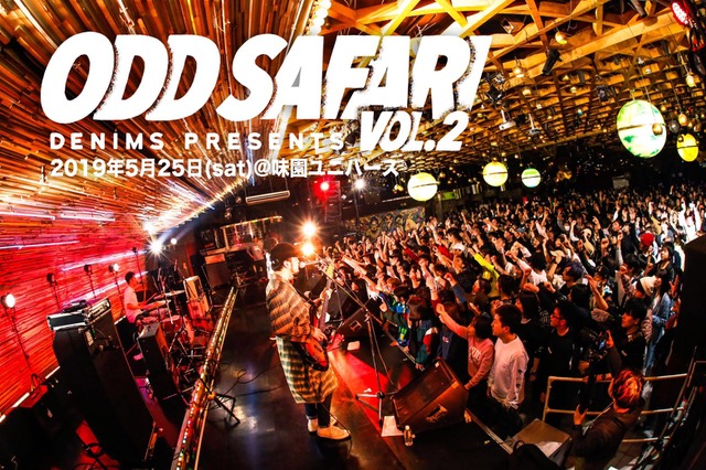 "DENIMS pre ""ODD SAFARI vol.2""に参加決定!"