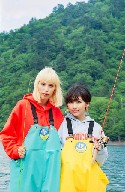ニューアルバム「Fishing」8月21日発売決定!