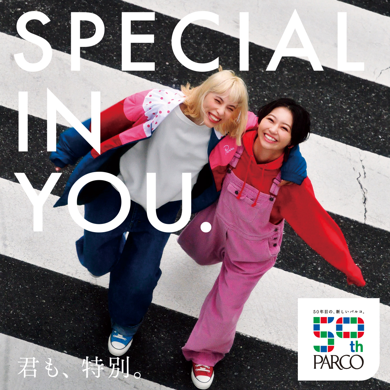 PARCO「SPECIAL IN YOU.」第13弾!