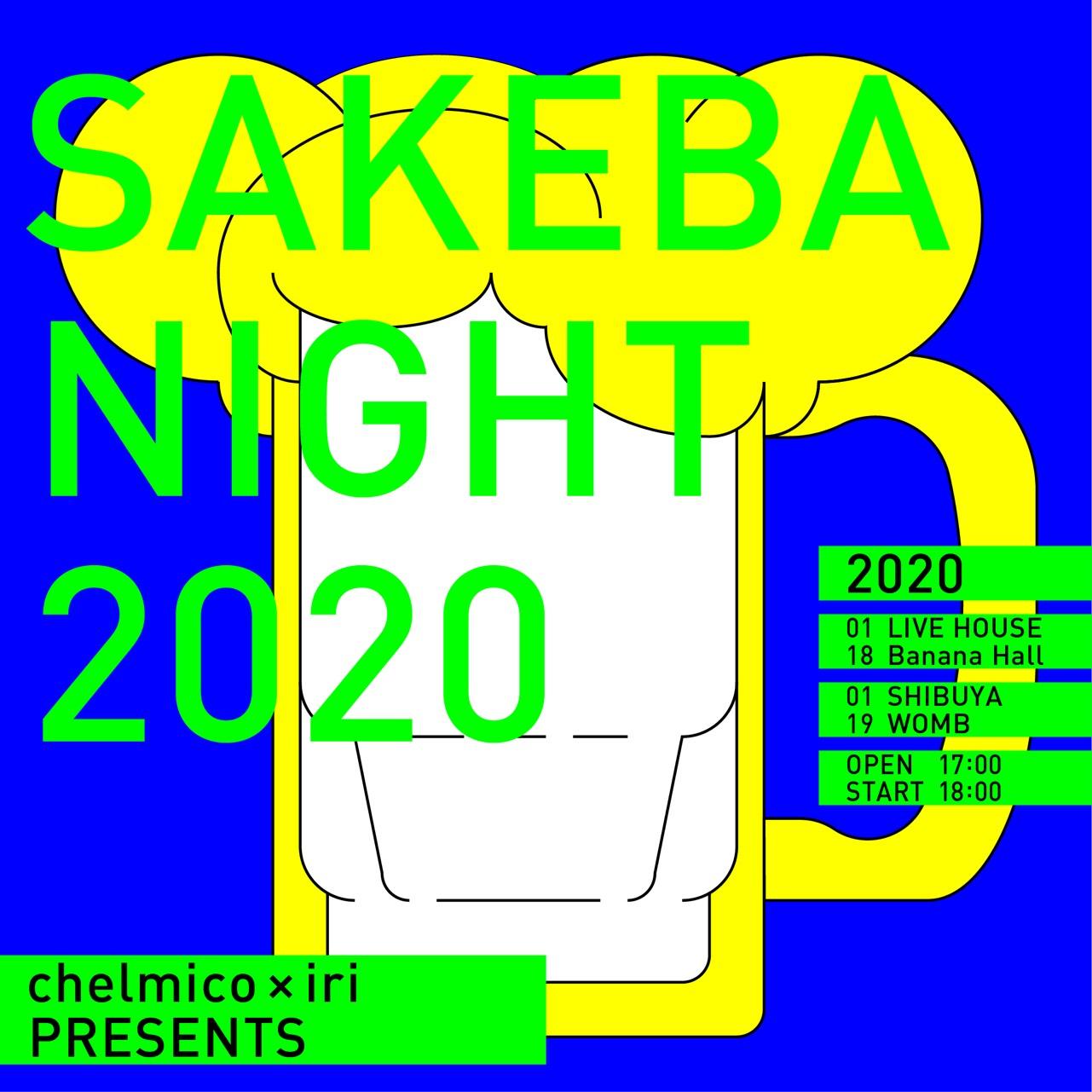 "chelmico × iri Presents ""SAKEBANIGHT 2020""東京・大阪共にSOLD OUT !!"