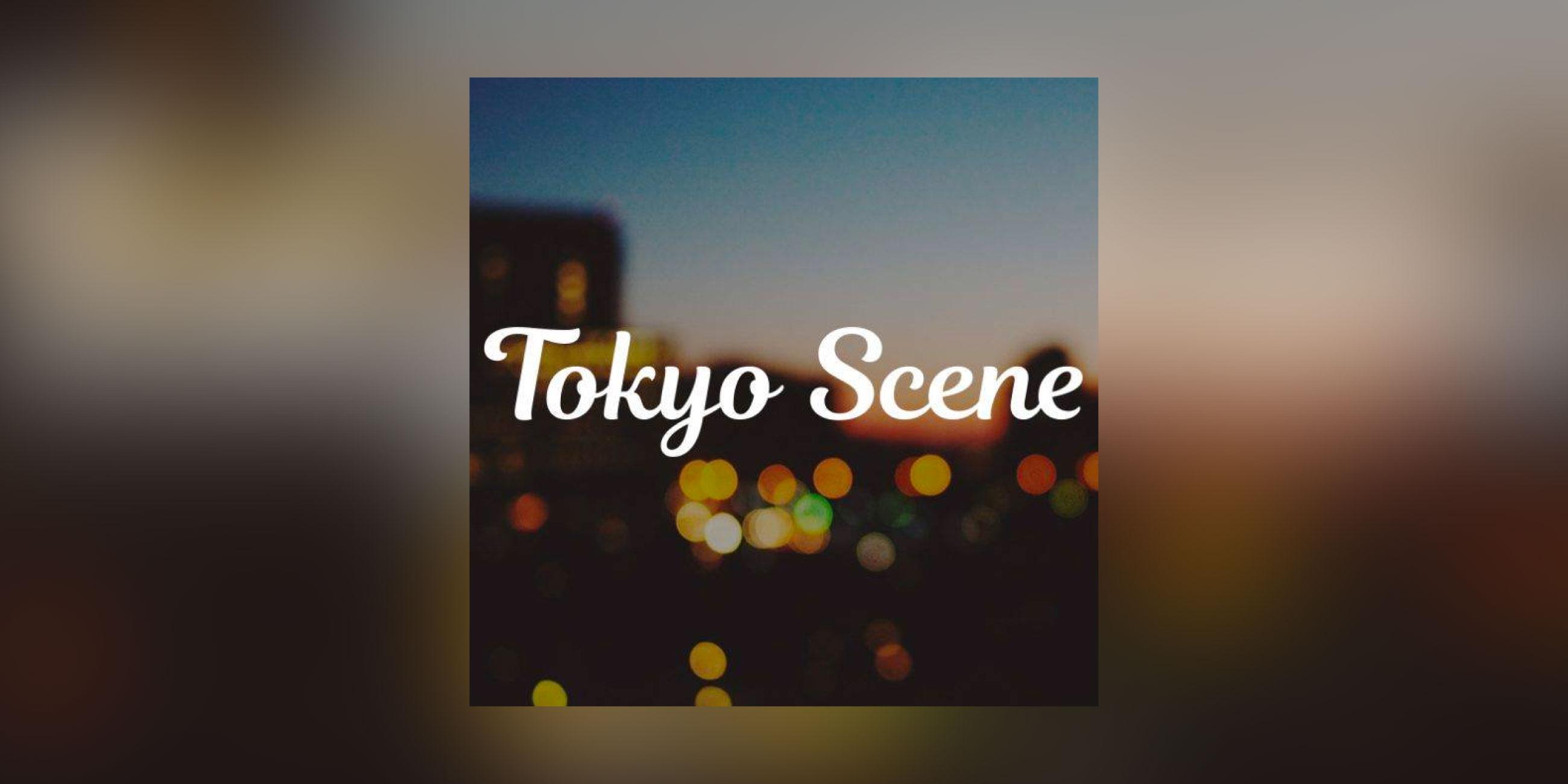 Inter FM897 Tokyo Scene LIVE vol.3 出演決定!