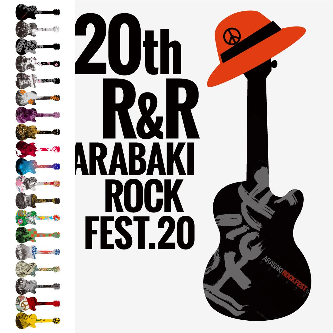 ARABAKI ROCK FEST.20 出演決定!