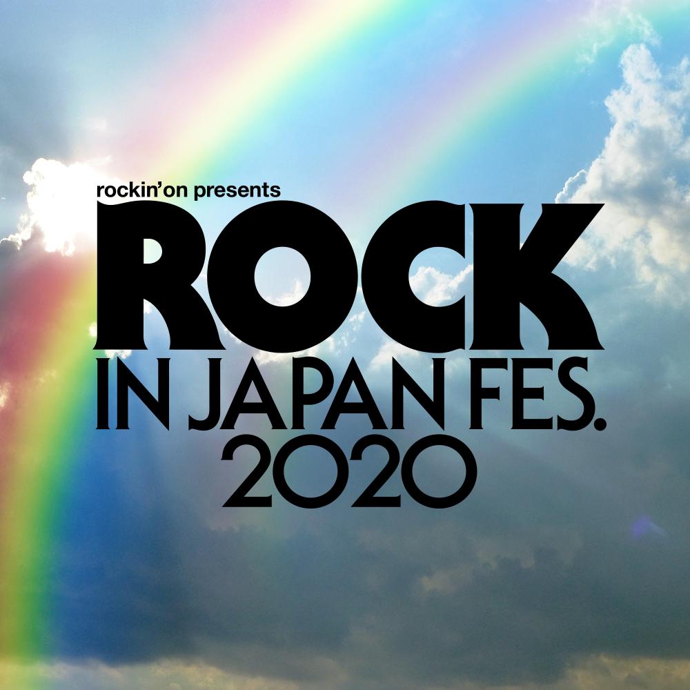 JフェスアプリでROCK IN JAPAN FESTIVAL開催!