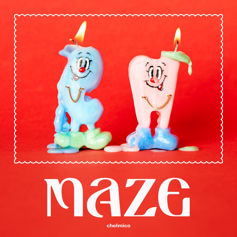 アルバム「maze」発売!配信、サブスクはこちら!