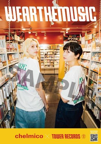 WEARTHEMUSIC ×chelmico コラボTシャツ発売決定!