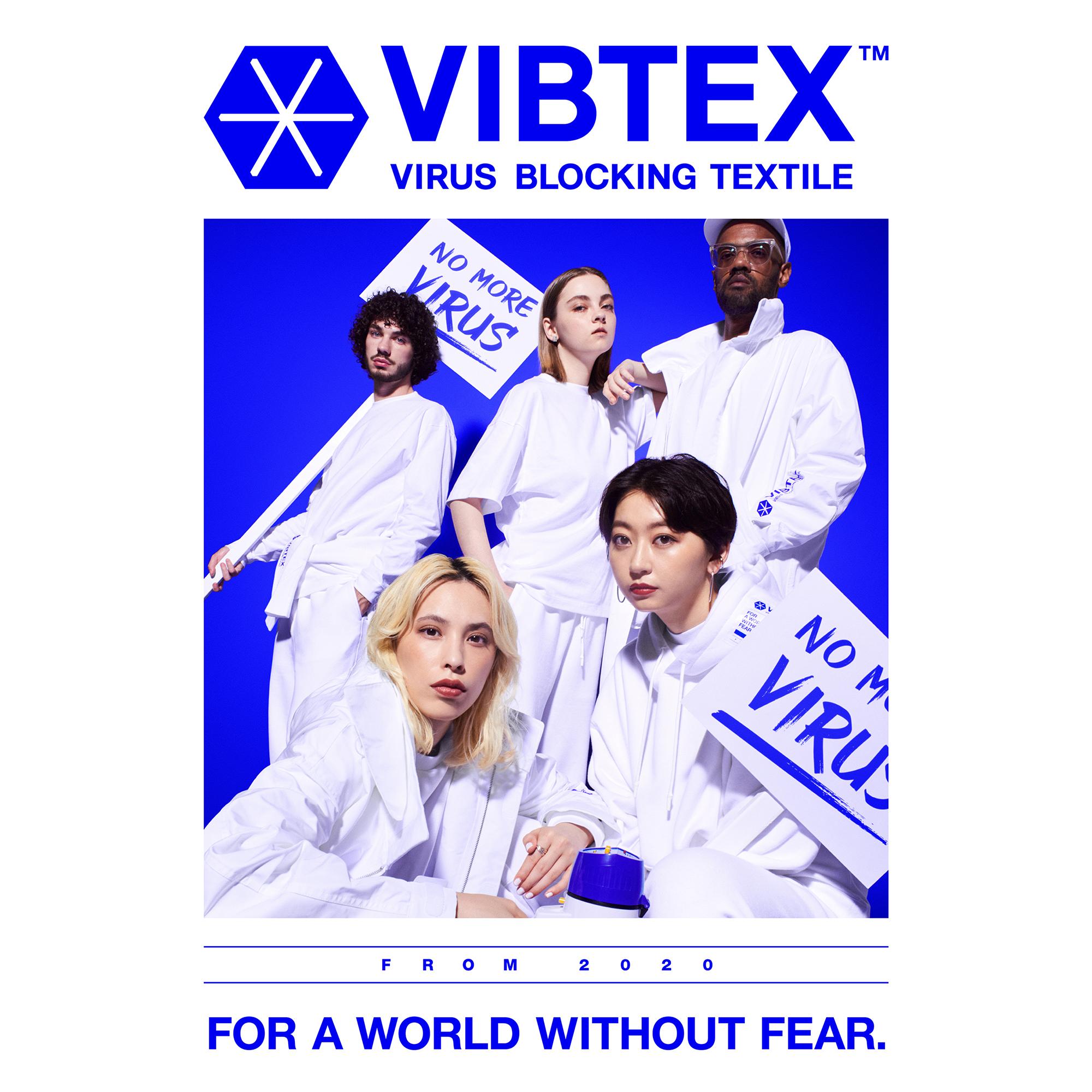 日本初の抗ウイルス・トータルウェアブランド「VIBTEX」とコラボ!「どうやら、私は」MV公開!