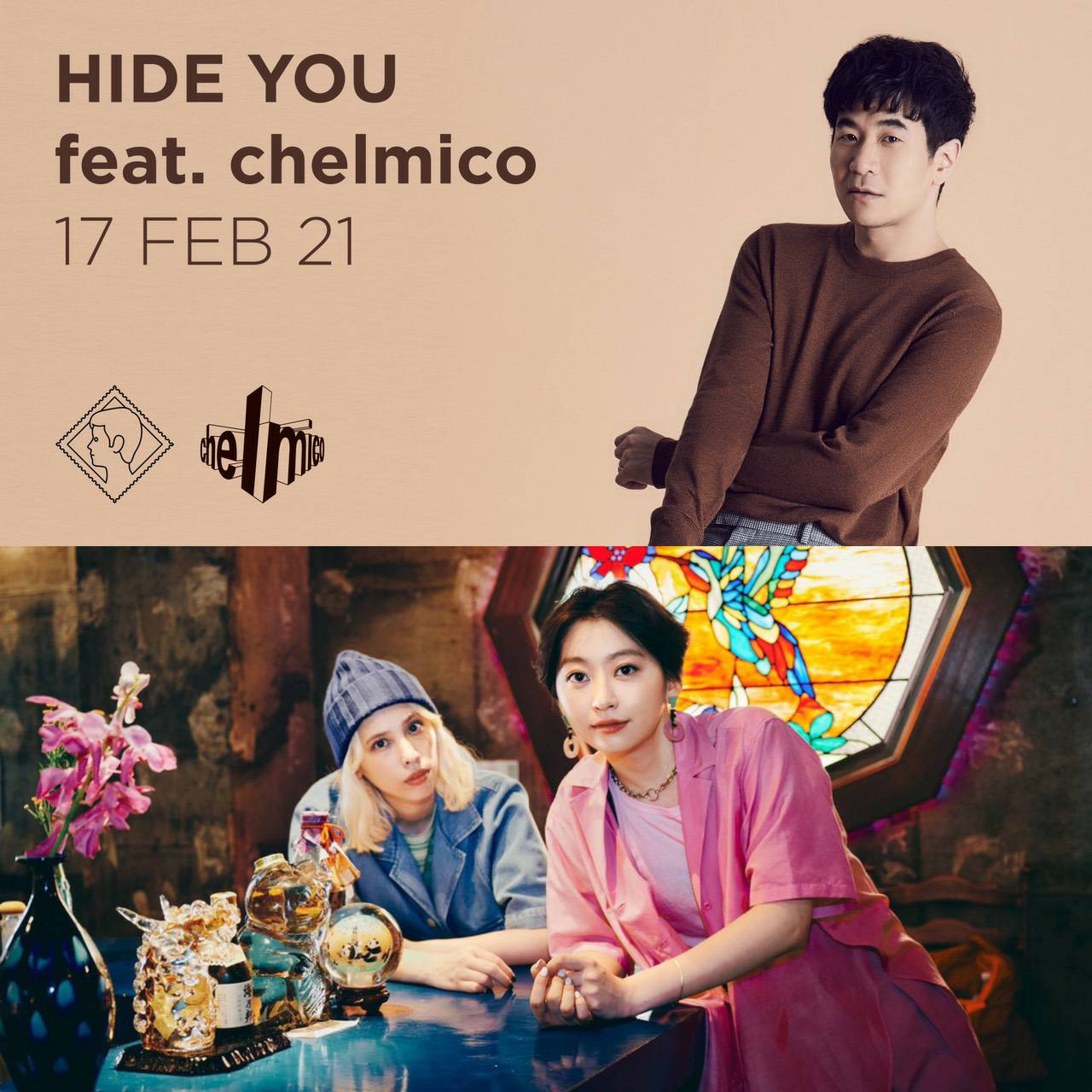 STAMP x chelmico コラボ曲 「HIDE YOU feat. chelmico」2/17 配信!